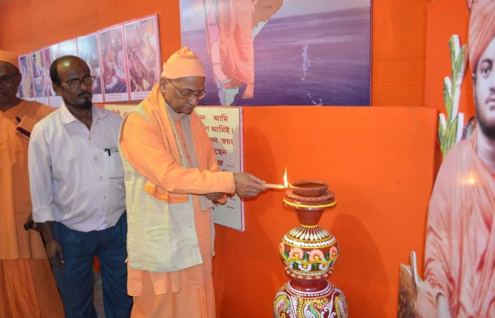 Exhibition Lighting by REVERED SWAMI VAGISHANANDAJI MAHARAJ