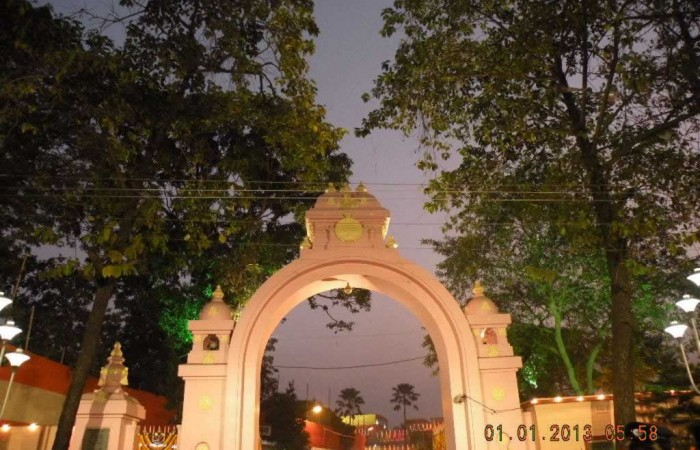 Math's Main Gate